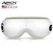 美国(Amos)亚摩斯眼部按摩仪器