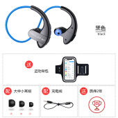 S13运动蓝牙耳机跑步无线防水双耳挂耳脑后式