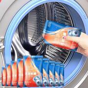 尚容(SHINEROOM)洗衣机槽清洗剂清洁剂滚筒全自动波轮内筒除垢剂非杀菌消毒 升级茉莉味(6包)