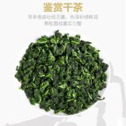 新茶安溪兰花香铁观音茶叶 新茶浓香型乌龙茶礼盒小罐装500g