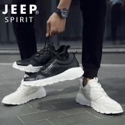 Jeep/吉普 休闲鞋男春夏新款时尚耐磨户外运动男士板鞋百搭低帮防滑老爹鞋潮鞋 白色 42 黑色 39