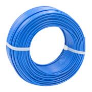 久永(JIUYONG)电线1.5软线 BVR1.5平方灯头插座线家装家用国标线多股铜芯线 100米 蓝色多股 (软线) 零线 100米