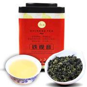 安溪铁观音茶叶 新茶清香型特级乌龙茶散装罐装200克