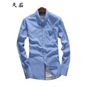 天茹修身男士衬衫