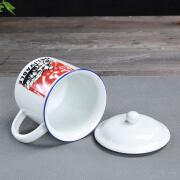 搪瓷杯马克杯大号带盖450ml