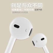 【无线蓝牙耳机】