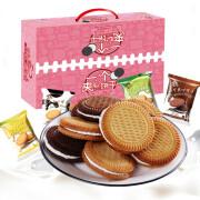 【龙海馆】水果夹心饼干整箱批发 奶油巧克力曲奇早餐儿童零食点心 混合口味 1000g/箱