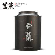 茗策 奇兰茶叶武夷岩茶乌龙茶叶 大罐独立小袋400g