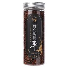 【长白山脚下】长抚靖蒲公英根茶 一瓶装/100g