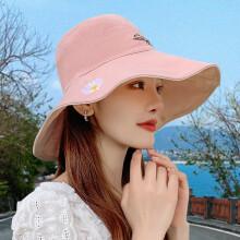 艾莱客 网红同款 雏菊渔夫遮阳帽