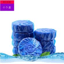 【十枚装】蓝泡泡马桶清洗除垢 十枚装