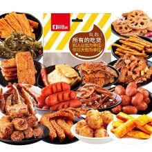 【买一送一】整箱休闲网红猪饲料零食小吃