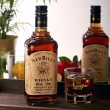 假一罚十【买一送一】苏格兰 威士忌洋酒 2*700ml