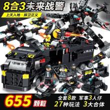 兼容乐高积木男孩城市拼装军事儿童玩具车