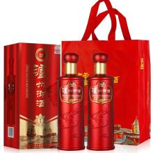 【京东旗舰店】【泸州老窖】泸州御酒500ml*2瓶礼盒装