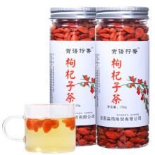 【2罐】宁夏特级中宁枸杞150g罐装