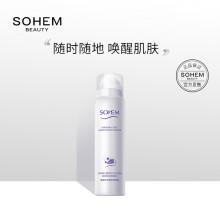 【买一送一】仕欧泉(SOHEM)补水活氧保湿喷雾 120ml