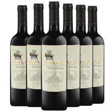 【假一赔万】法国原瓶进口干红葡萄酒赤霞珠红酒750ml*6瓶
