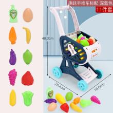 【百亿补贴】奇尔飞煌 玩具儿童购物车 (送十件套)
