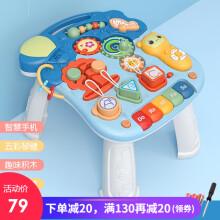 【漏洞59】【爆款玩具】知识花园 儿童玩具游戏桌 男孩女孩音乐玩具