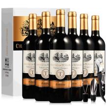 【京仓发货】 原瓶进口图利斯酒庄干红葡萄酒 礼盒装 750ml*6