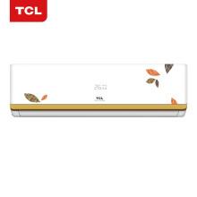 限北京、天津: TCL 黄金叶系列 KFRd-26GW/HE11BpA 大1匹 变频冷暖壁挂式空调 1994.1元包邮(需用券)