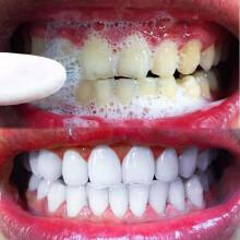 【买二送一】 去渍炫白洁牙粉  持久清新口气洁牙粉1盒