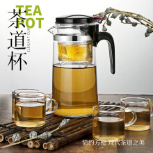 【居家好货】家用耐高温茶壶 700ML单壶