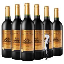 【正品保证】法国奥克产区原瓶进口红酒750ml*6瓶13度