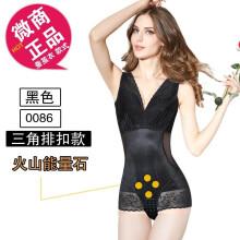 【京东】美人G收腹塑身内衣尺码齐全 两款可选