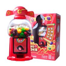 彩虹糖混合果味迷你豆机125g财神礼盒装9.9元
