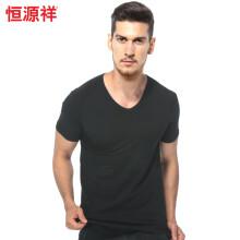 恒源祥(HYX)男士背心 休闲运动短袖t恤 纯色汗衫 一件装