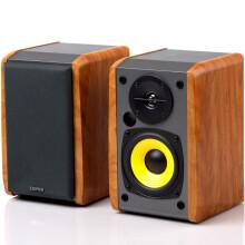 漫步者(EDIFIER)R1000BT 2.0声道 多媒体音箱