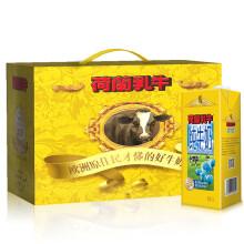【京东超市】荷兰乳牛 法国原装进口3.5 3.8全脂纯牛奶1L*6 礼盒装