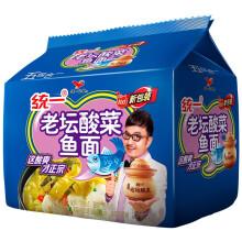 限地区!统一 方便面   老坛酸菜鱼味 五连包  5.75元(11.5元,买一赠一)