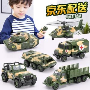 【合金6辆装】儿童玩具车男孩套装礼物