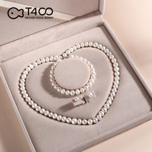 【官方旗舰店】T400 母亲节礼物淡水珍珠925银三件套 礼盒装
