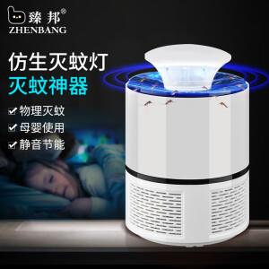 【抓不到包退】家用电子驱蚊器