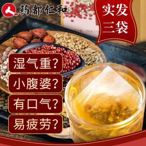 仁和 红豆薏米茶150g(5g*30包)*3袋