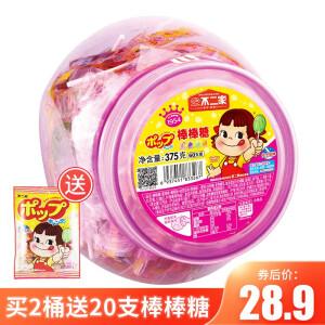 【官方旗舰店】不二家(FUJIYA) 果味大棒棒糖60支桶装