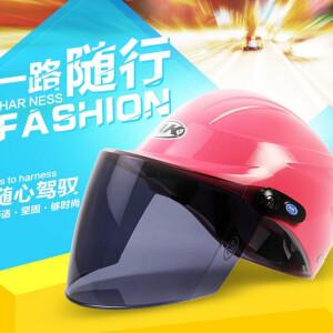 【超低价】夏季 电动车摩托车安全保护头盔
