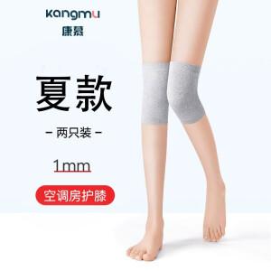 夏季轻薄纯棉短款透气护膝 均码一对装
