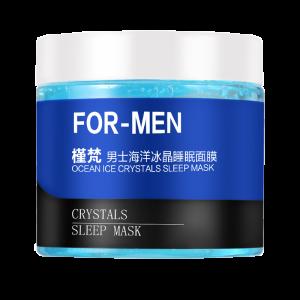 【漏洞19.9】睡眠面膜补水保湿 200g