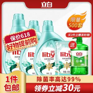【官方旗舰店】立白洗衣液 除螨套装 4斤*2瓶+500g