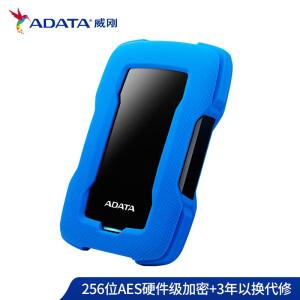 299元包邮  威刚(ADATA)移动硬盘 USB3.1 HD330(256位AES硬件级加密 防震高速) 蓝色 1TB