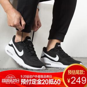 20号:269元包邮  耐克 NIKE AIR MAX MOTION 2 男子运动鞋跑步鞋 AO0266 AQ2235-002 43