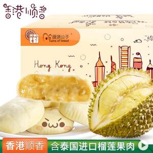 香港顺香 泰国榴莲酥饼18枚(共720克 )