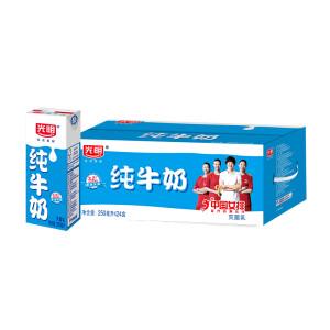 plus:光明 纯牛奶250mL*24盒(包装升级)