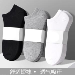 【5双超值装】男士袜子 短筒船袜