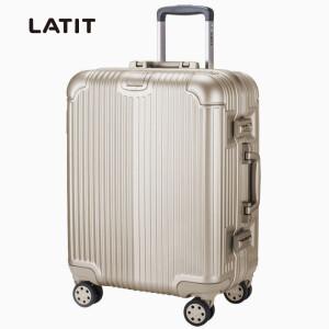 LATIT PC铝框旅行行李箱 拉杆箱 21英寸 万向轮 雾金色149元